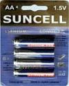 suncell_battery2